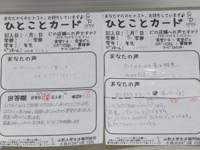 image3[1].JPG